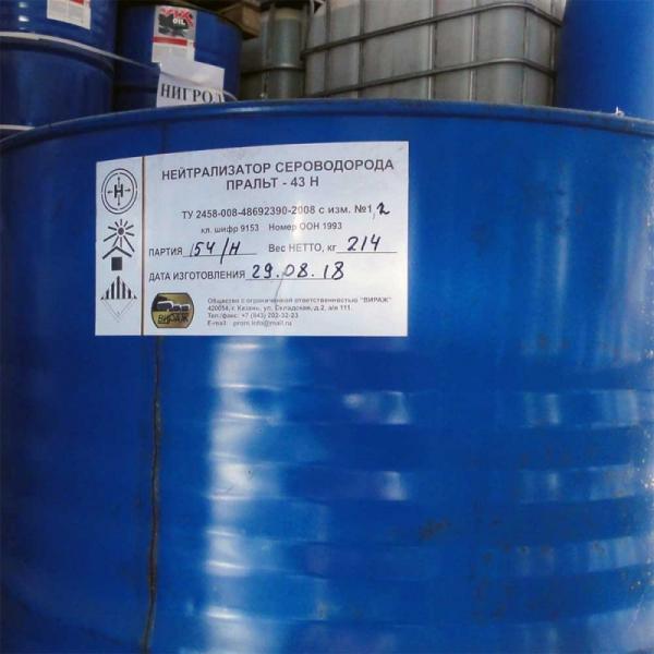 Нейтрализатор сероводорода и меркаптанов Пральт-43 Н