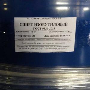 Изобутиловый спирт ГОСТ 9536-79