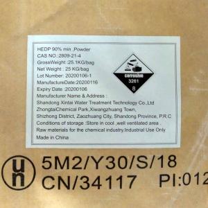 ОЭДФ-кислота (оксиэтилидендифосфоновая)